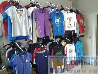 Дешевый Магазин Спортивной Одежды С Доставкой