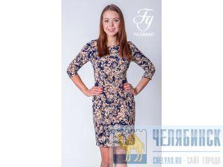 Филгранд Женская Одежда С Доставкой
