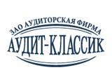 """Логотип АФ """"Аудит-Классик"""", ЗАО"""