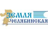 """Логотип Журнал """"Земля Челябинская"""""""