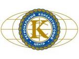Логотип Региональный консалтинговый центр, ООО