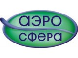 Логотип АЭРОСФЕРА