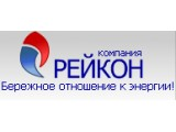 Логотип Рейкон, ООО