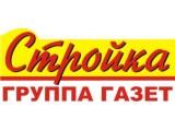 Логотип Стройка, Южноуральский выпуск
