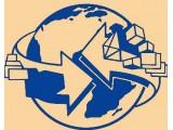 "Логотип ""ВИЗАВИ"" Агентство недвижимости"