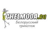 Логотип ChelModa.ru - Белорусский трикотаж