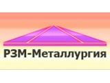Логотип РЗМ-Металлургия