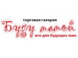 Логотип Буду мамой