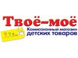 Логотип Твоё-моё