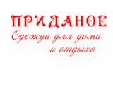 Логотип Приданое