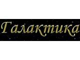 Логотип Галактика