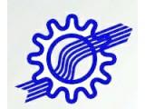 Логотип ГидроМаш, ООО