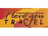 Логотип I love you travel