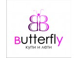 Логотип Магазин молодежной одежды Butterfly.