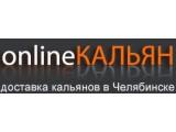 Логотип onlineКальян