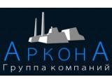 Логотип Аркона, ООО