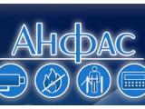 Логотип Анфас