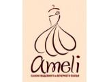 Логотип Ameli салон свадебного и вечернего платья