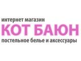 Логотип Кот Баюн, интернет магазин постельного белья