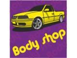 Логотип Body Shop