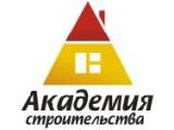 Логотип Академия строительства