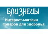 Логотип Близнецы, Интернет-Магазин Товаров для Здоровья
