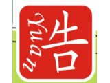 Логотип YUANHAO