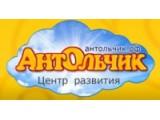 Логотип АнтОльчик, Центр Развития