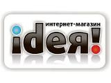 """Логотип """"Идея"""" - интернет магазин бытовой техники - ideЯ!"""