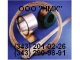 Логотип ООО НМК