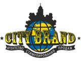 Логотип City Brand - рекламное агенство