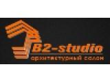 Логотип b2-studio