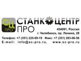 Логотип Станкоцентр, ООО