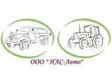 """Логотип ООО """"НАС-Авто"""" Авто-Тракторная техника комунальное и селхоз оборудование"""
