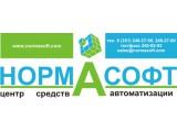 """Логотип Центр средств автоматизации """"Нормасофт"""""""