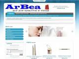 Логотип ArBea.ru. Интернет-магазин элитной косметики, аксессуаров и товаров по уходу за кожей лица и телом
