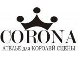Логотип CORONA Ателье для Королей Сцены