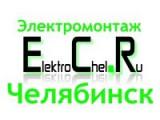 Логотип ElektroChel.Ru