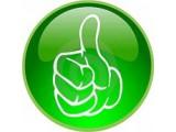 "Логотип ""Абарис""-переезд по России. Межгород. Грузоперевозки РФ 8964-243-1111"