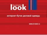 Логотип ООО 4 СТИЛЯ