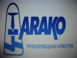 Логотип Арматурен, ООО