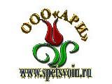 Логотип OOO ARI-Spetsvoin- Военная форма Интернет-магазин-Ателье по пошиву военной формы