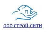 Логотип СТРОЙ-СИТИ, ООО