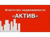Логотип АКТИВ Агентство недвижимости