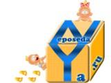"Логотип Интернет-магазин ""Я-Непоседа"""