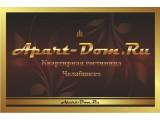 Логотип APART-DOM