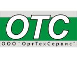 Логотип ОргТехСервис, ООО