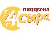 Логотип 4 сыра, пиццерия