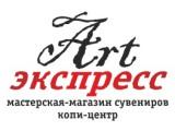 Логотип Art-Express, сервисный центр