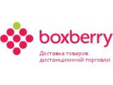 Логотип Boxberry, центр доставки товаров дистанционной торговли